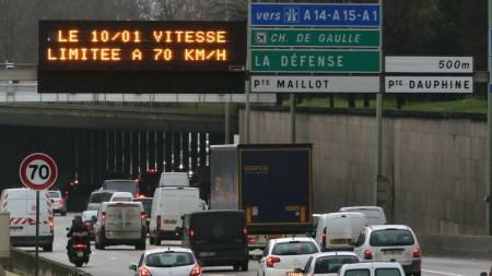 périphérique parisien plan anti-bruit revêtement anti-bruit