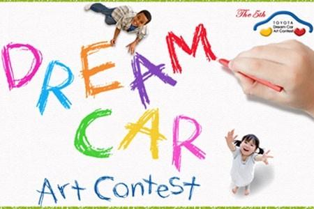 Toyota concours de dessin dream car