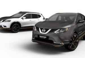 Nissan-Qashqai-X-Trail-Concept-Premium (Copier)